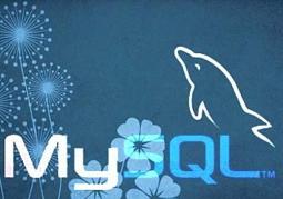 MySQL增删改查