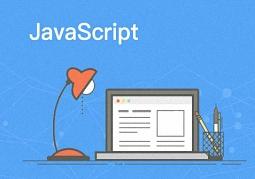 JavaScript 节点属性